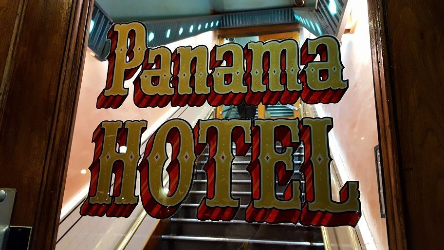 Branding small independent hotels like the Panama Hotel in old Japantown in the Seattle WA International District (photo by Sheila Scarborough)